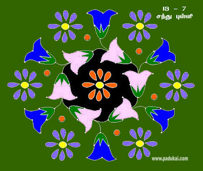 Flower Kolam, Flower Rangoli Pattern designs
