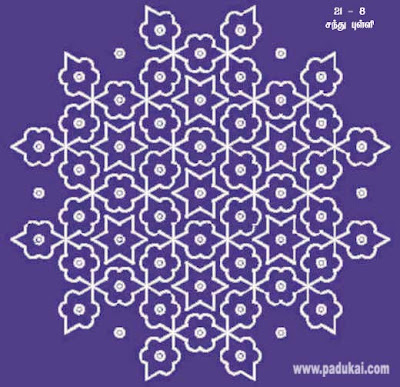 Flower Kolam, Flower Rangoli, Dot Kolam and Pulli Kolam Pattern