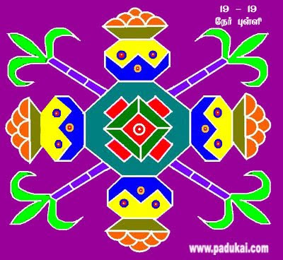 Latest Pongal and Sugarcane Kolam (Rangoli)