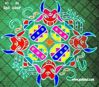 Pongal Festival Kolam Designs