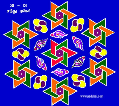 Sangu Kolam, Dot Kolam and Star Kolam Designs