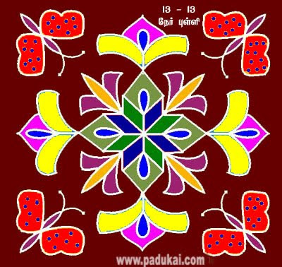 Margazhi Kolams, Wonderful Margazhi Kolams,star,Flower Rangoli