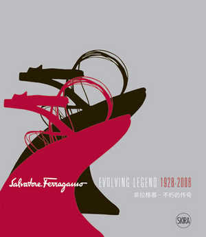 Salvatore Ferragamo evolving Legend