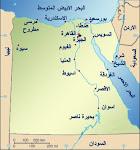هذه خريطة مصر الاصلية احفروها فى القلب والذاكرة