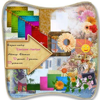 http://karamelkasvetka.blogspot.com/2009/08/73-uploadbox-ifolder.html
