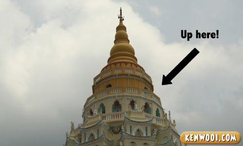 kek lok si pagoda top