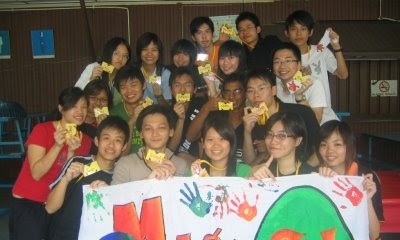 leadership training camp group