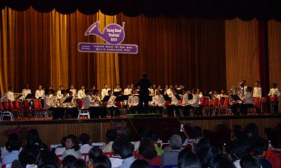 yamaha young band festival