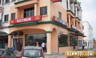 mcdonald nilai restaurant