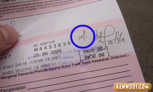 penalty ticket saman