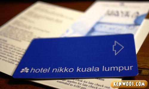 hotel nikko room card