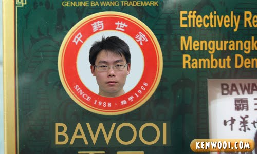 bawooi hair care