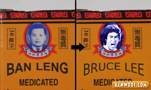 bruce lee medicated oil