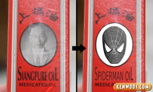 spiderman oil