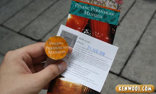 pinang peranakan mansion ticket
