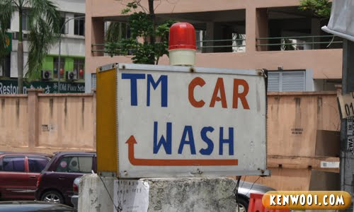 tm net car wash
