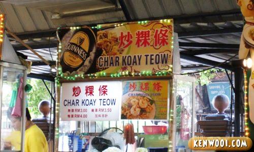 penang char koay teow stall
