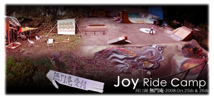 JOY RIDE CAMP