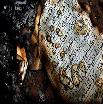 Hari Bakar Al Quran
