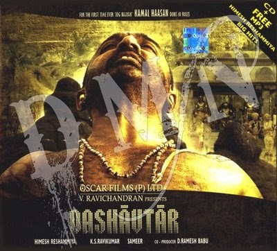 Dashavatar songs movie download