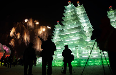 26th Harbin International Ice and Snow Festival