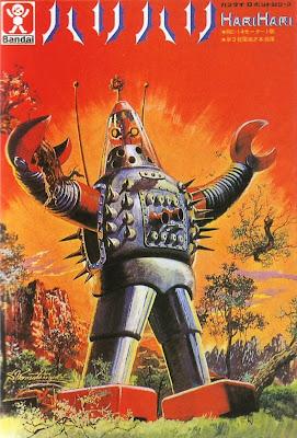 Retro Sci-fi illustrations