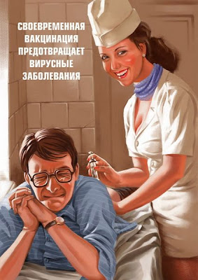 Cool Russian Illustrations