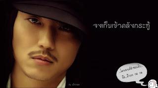 Kim Nam Gil Pantip-Banner-02
