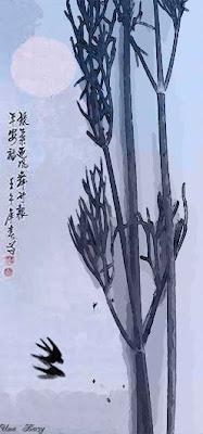 китайская старинная открытка