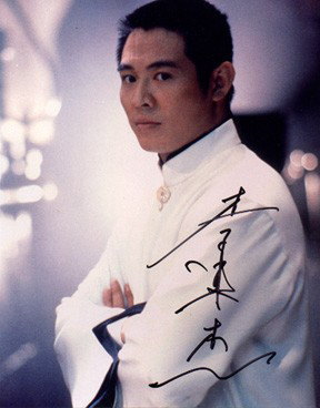 Jet Li in his awesome pose! (: