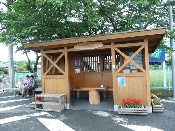 4_Henro Rest Hut 遍路小屋 'Henro Goya'