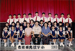 SJK(C)Kwong Hon