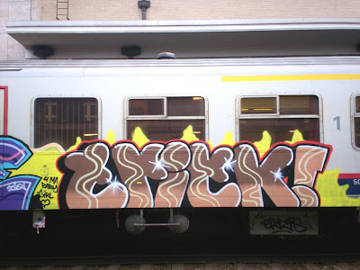 Trick graffiti