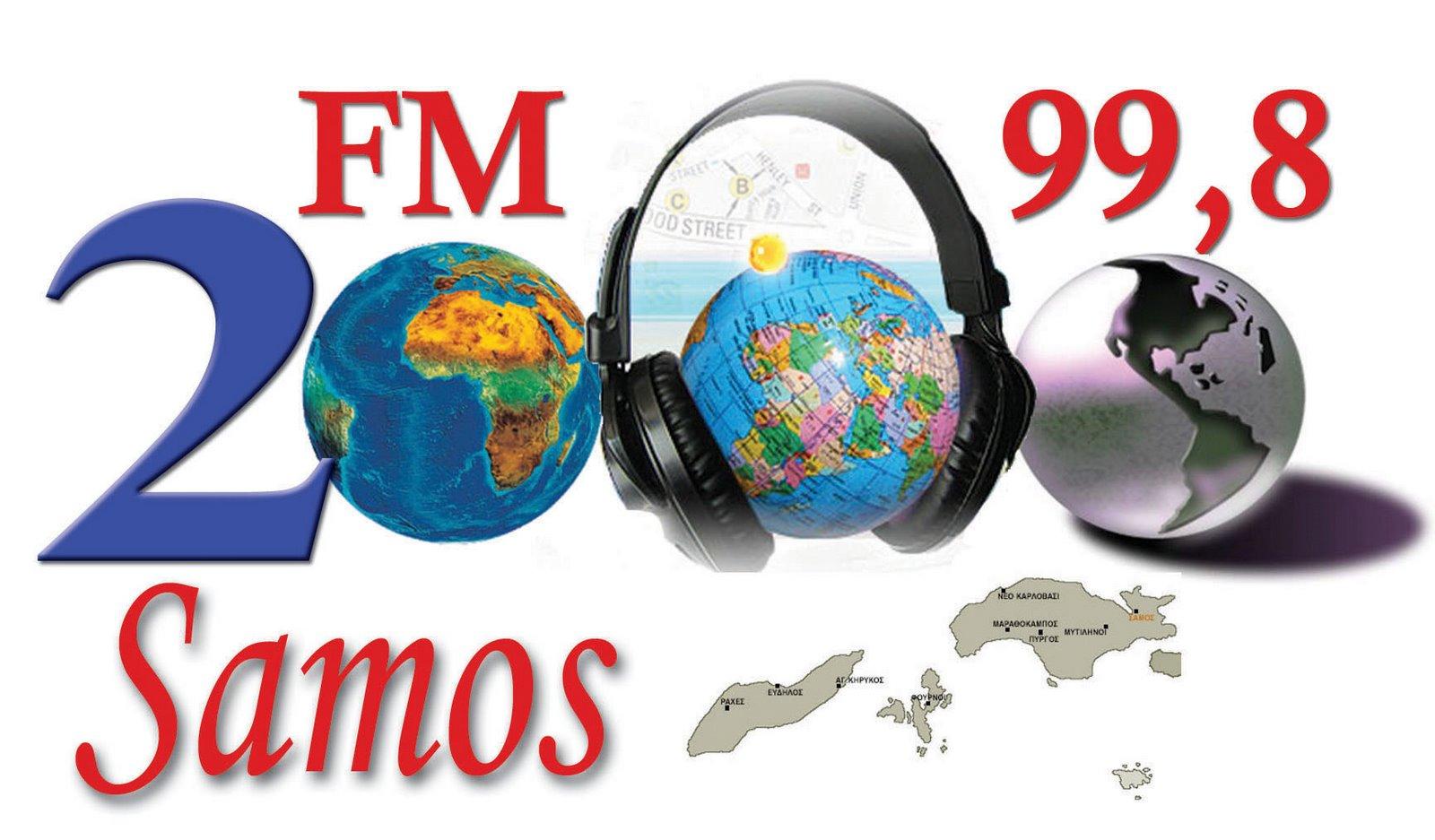 2000 fm RADIO 99,8 SAMOS