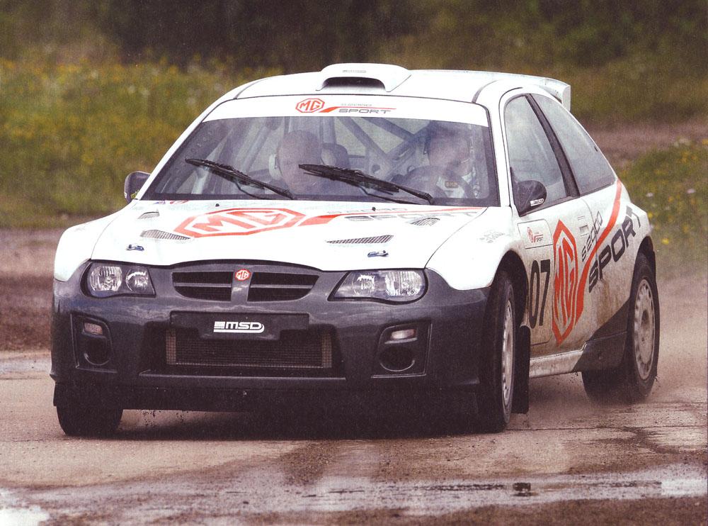 MG+ZR+S2000.jpg