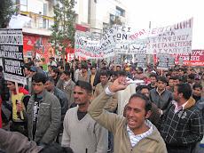 Διαδήλωση στο Αιγάλεω