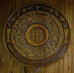 الأديرة القبطية في مصر