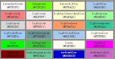 国际标准色卡及颜色代码-2