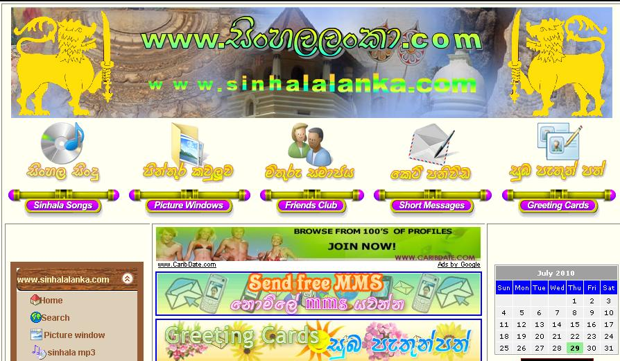 02        Ananmanan      Using This Site You Can Dounload