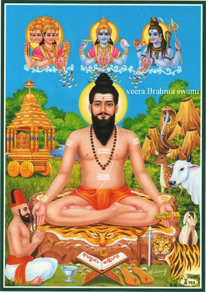 Srimadvirat Potuluri Veerabrahmendra Swami