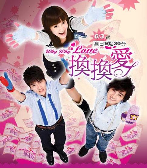 Doramas Taiwaneses Ver Online