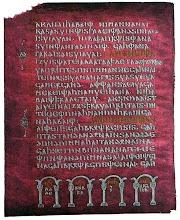 Codex Argenteus [Gospels], 550 AD