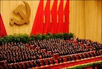 Le 17e congrès du PC chinois en 2007.