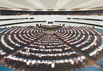 L'hémicycle du Parlement Européen à Bruxelles.