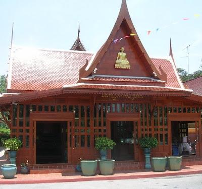 Wat Kea