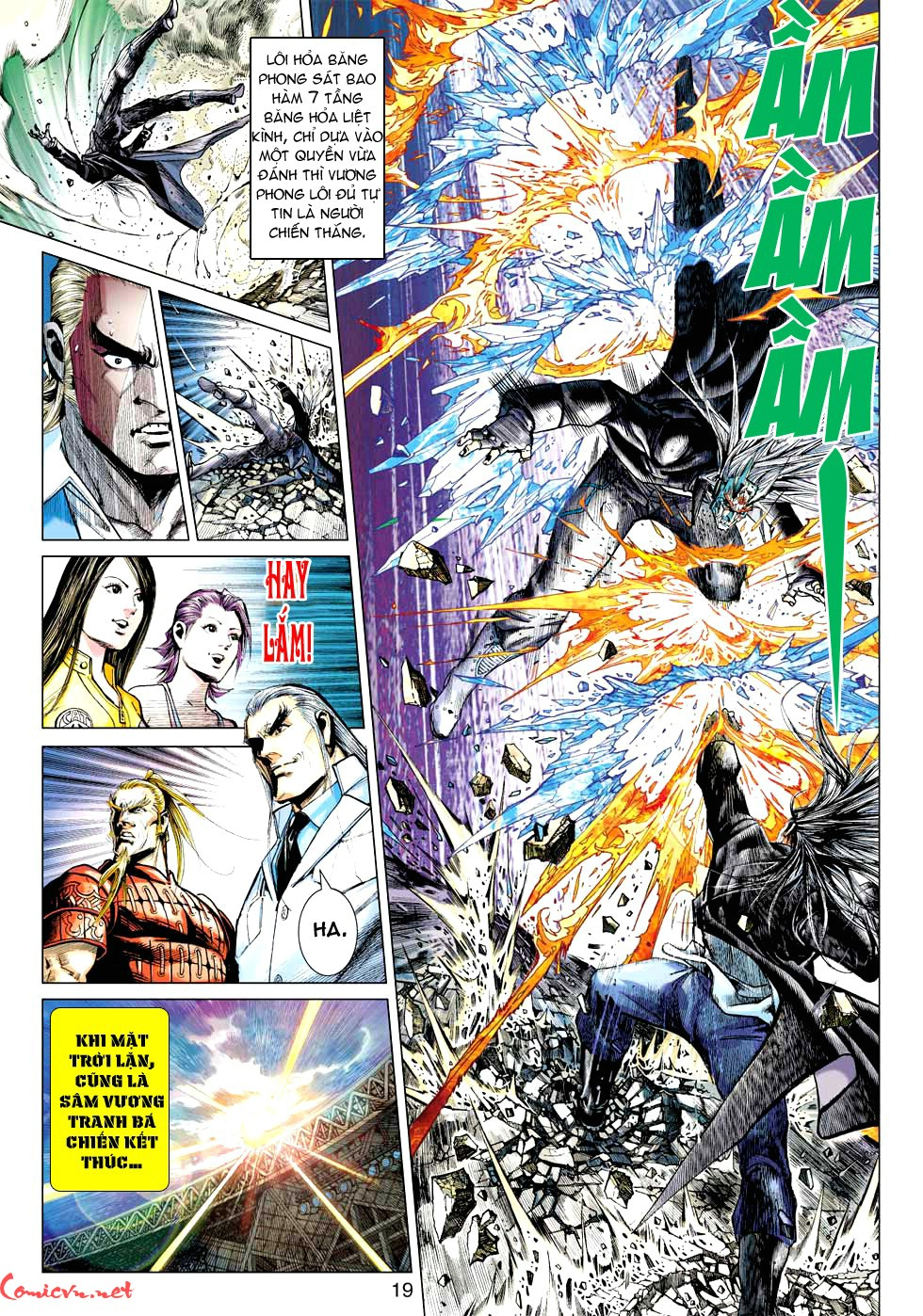 Vương Phong Lôi 1 chap 32 - Trang 18