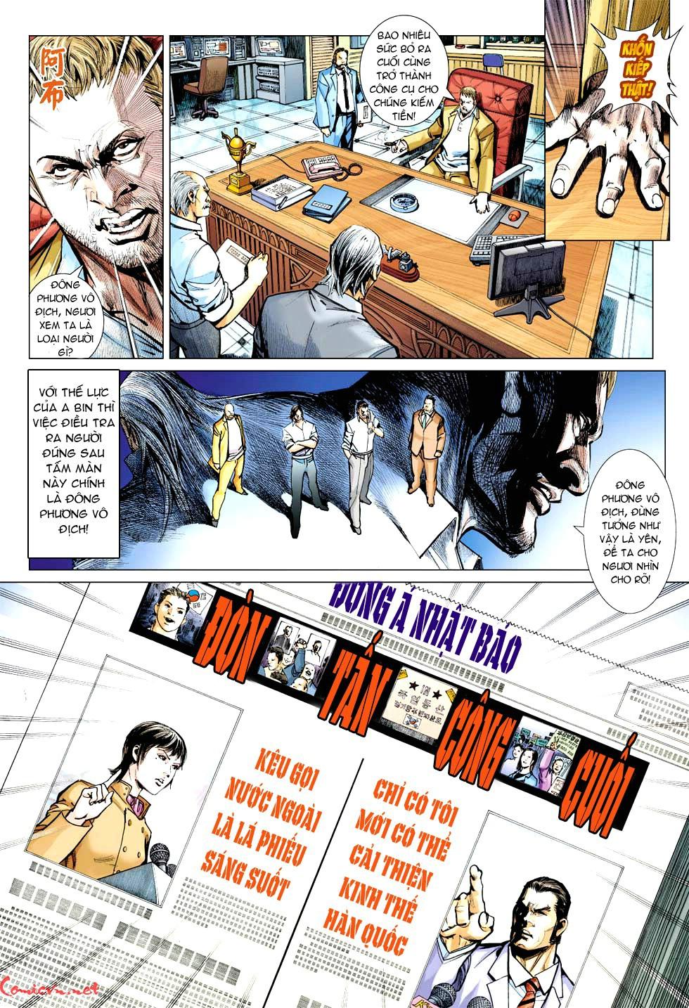 Vương Phong Lôi 1 chap 32 - Trang 21