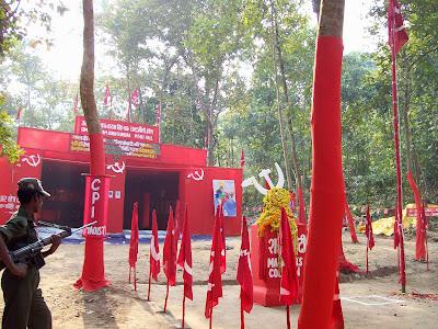 cpi(Maoist) hall, conference