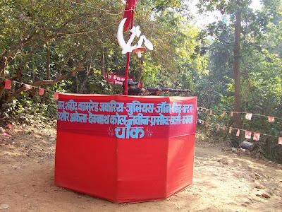 CPI(Maoist)