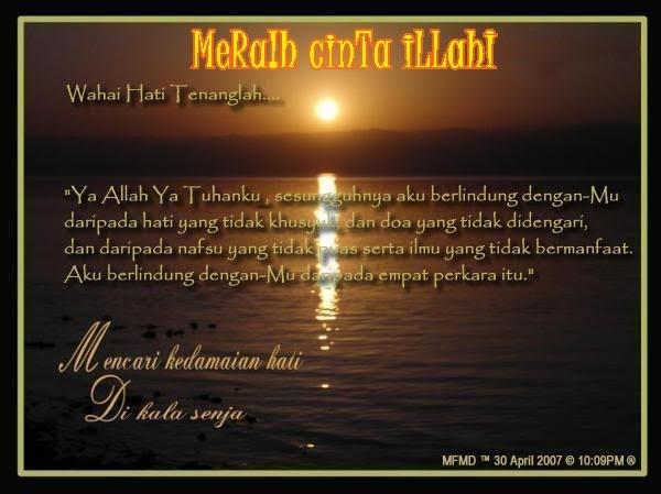 MerAiH c!nT@ ILaHi
